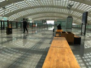 北京首都国際空港駅