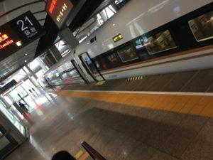 北京南駅ホーム
