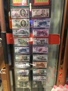 北朝鮮のお金
