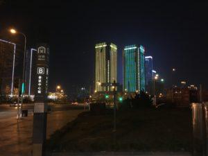 会議中心駅前ビル