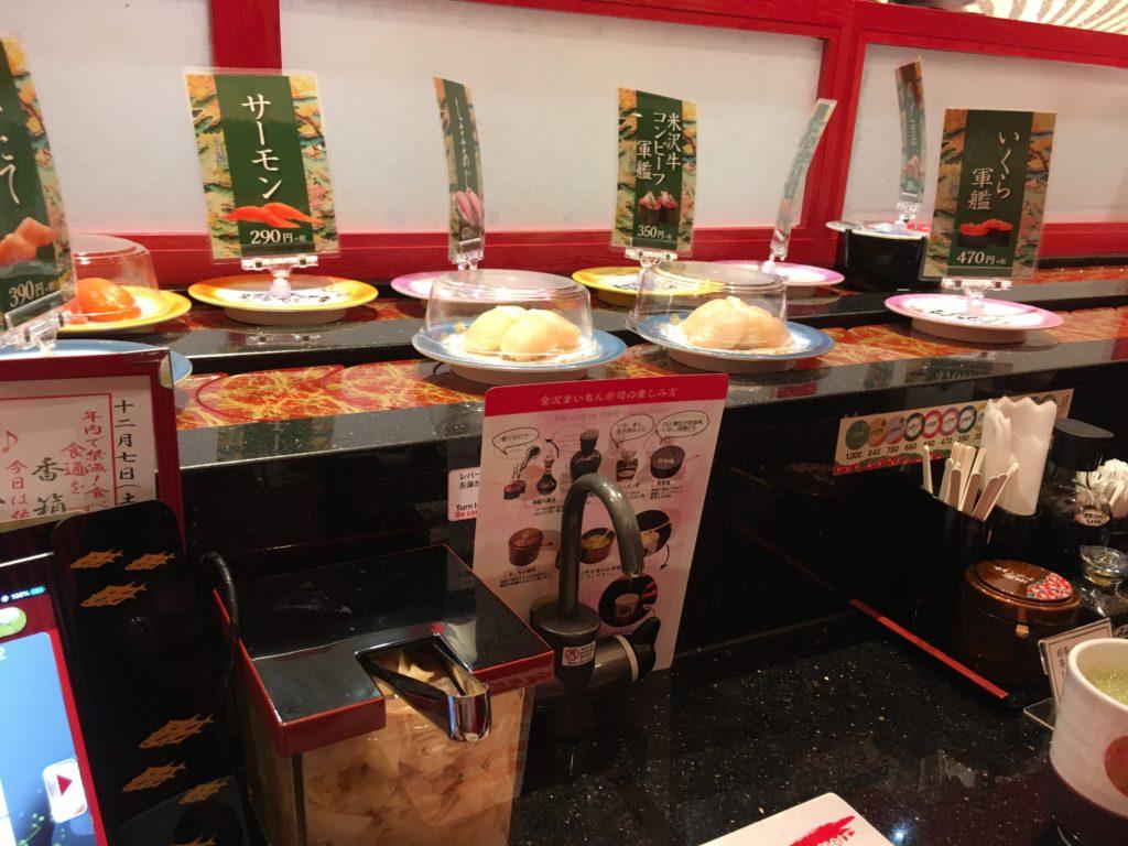 金沢まいもん寿司の回転レーン