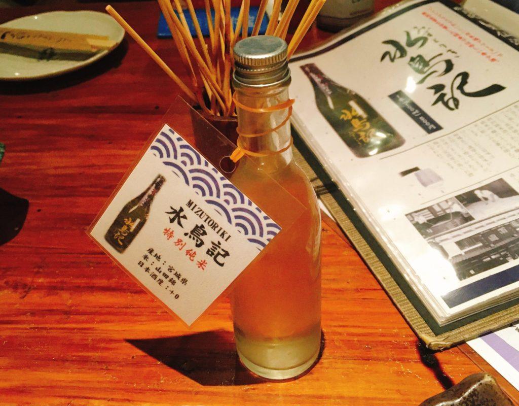 福みみの日本酒の水鳥記