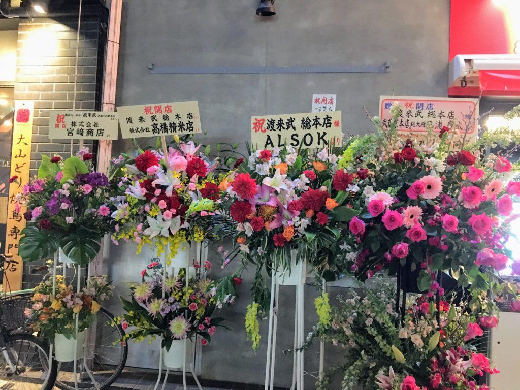 渡来武武蔵小杉店に届いていた花