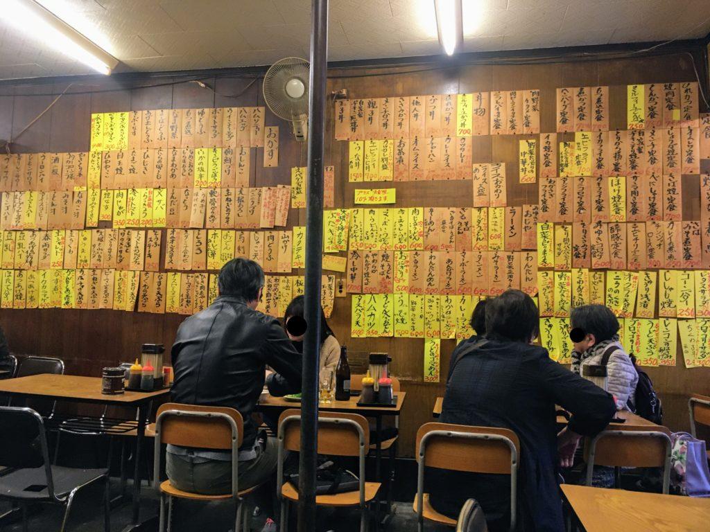 みゆき食堂の店内写真