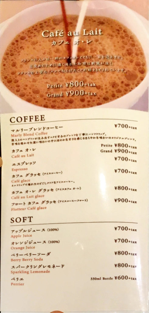cafe marlyのメニュー写真