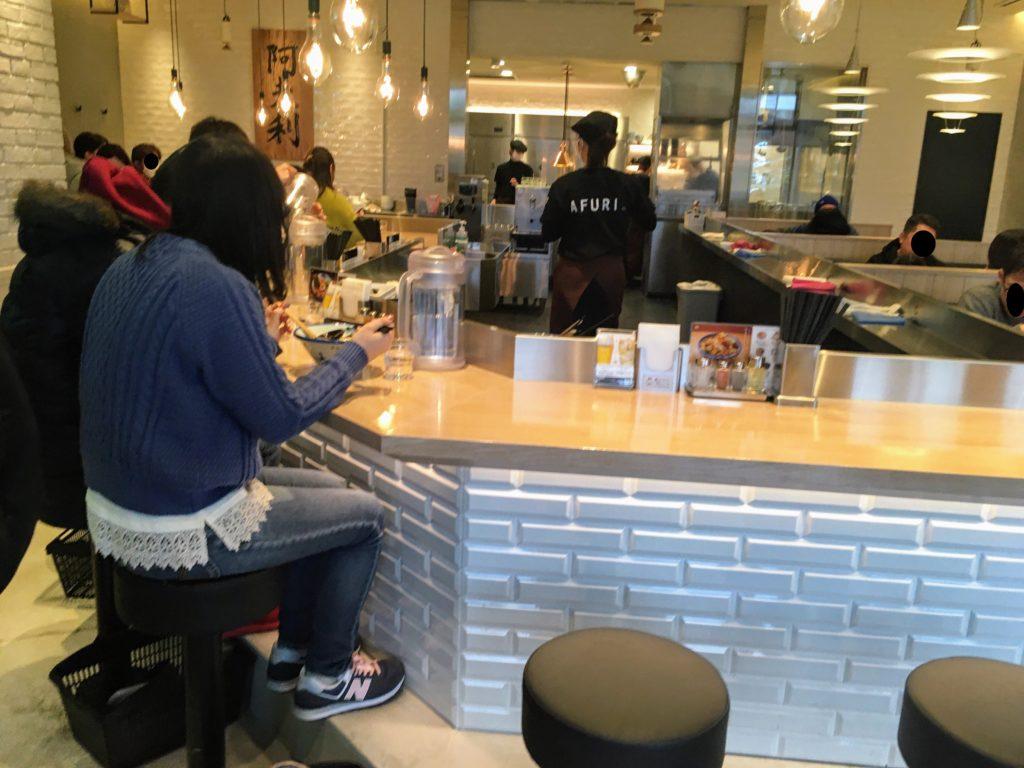 AFURI南町田グランベリーパーク店の店内写真