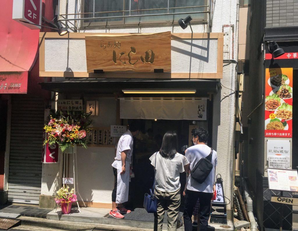 らぁ麺にし田の外観写真