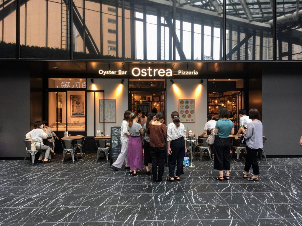 「Ostrea(オストレア)新宿住友ビル店」の外観写真