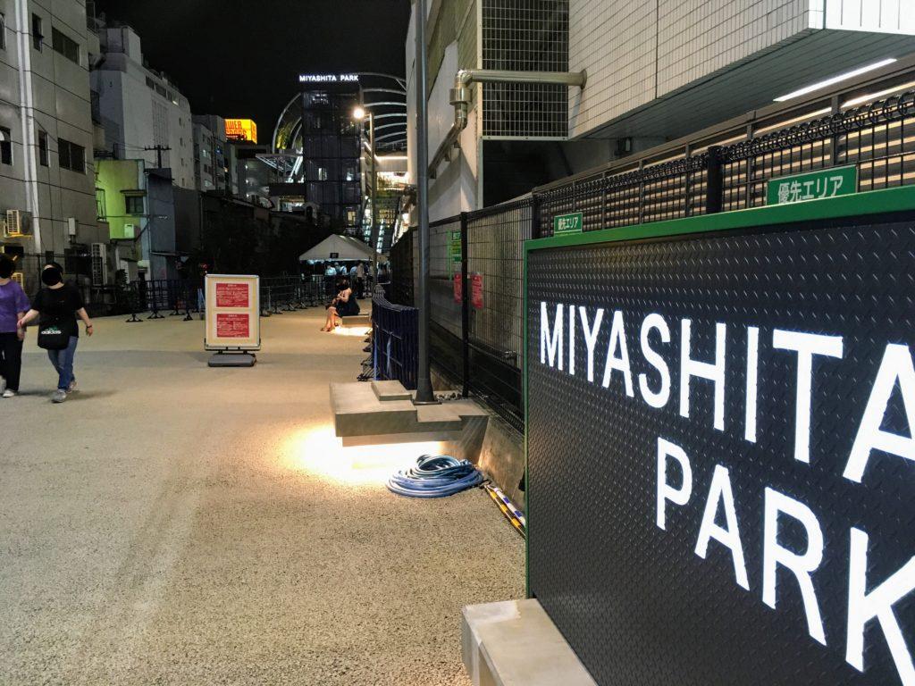 MIYASHITA PARKの外観写真