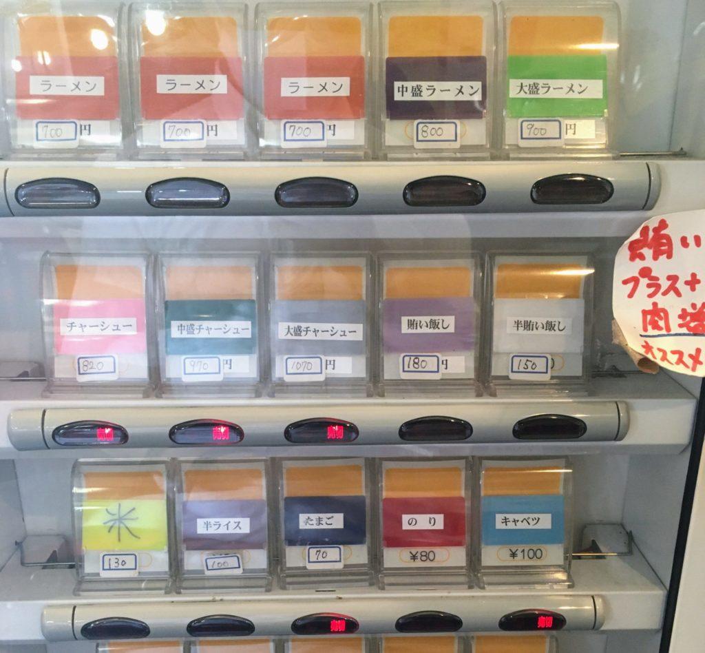 「家系ラーメン とらきち家」の券売機の写真