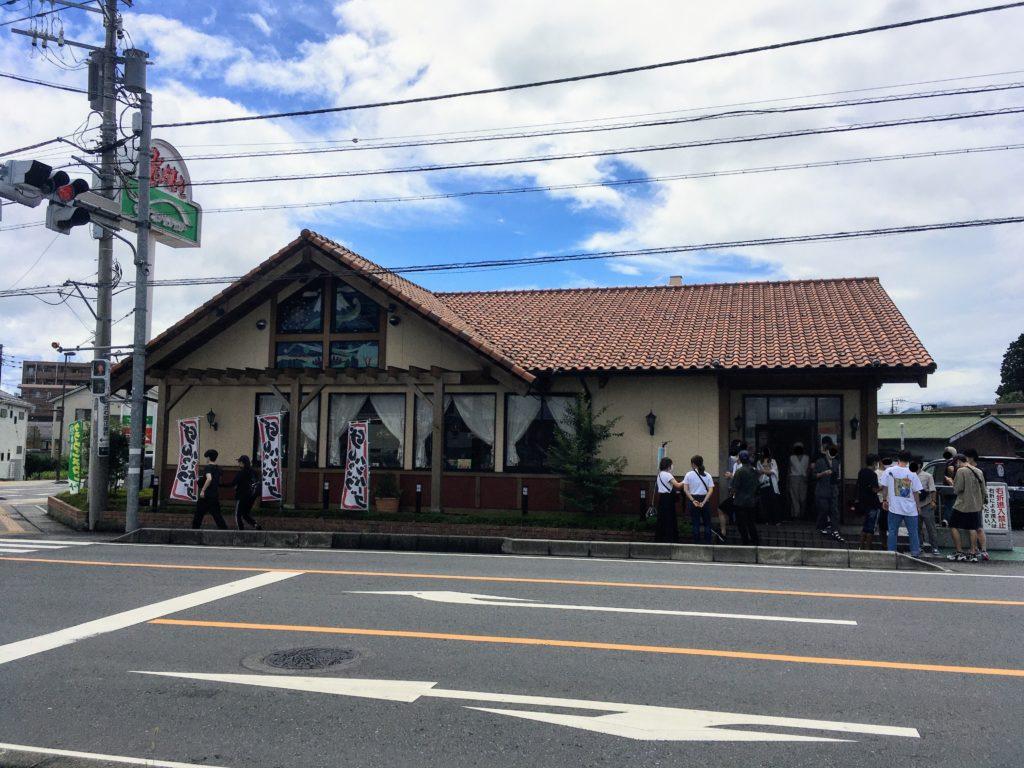 「炭焼きレストラン さわやか 御殿場インター店」の外観写真