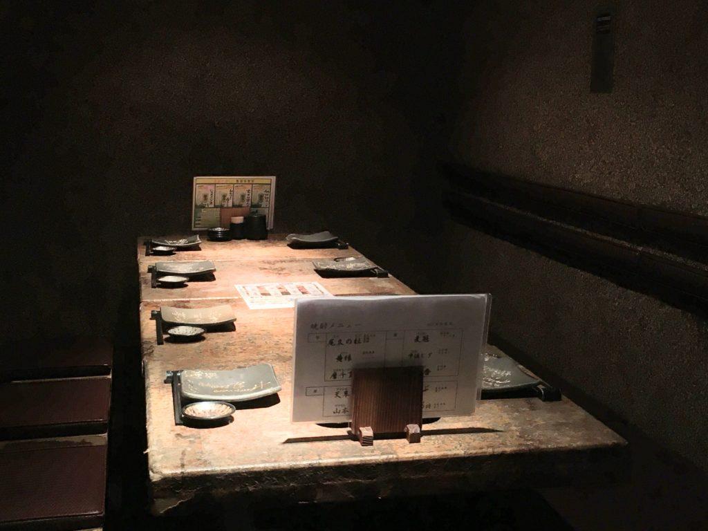 「ろばた翔」のテーブル席の写真