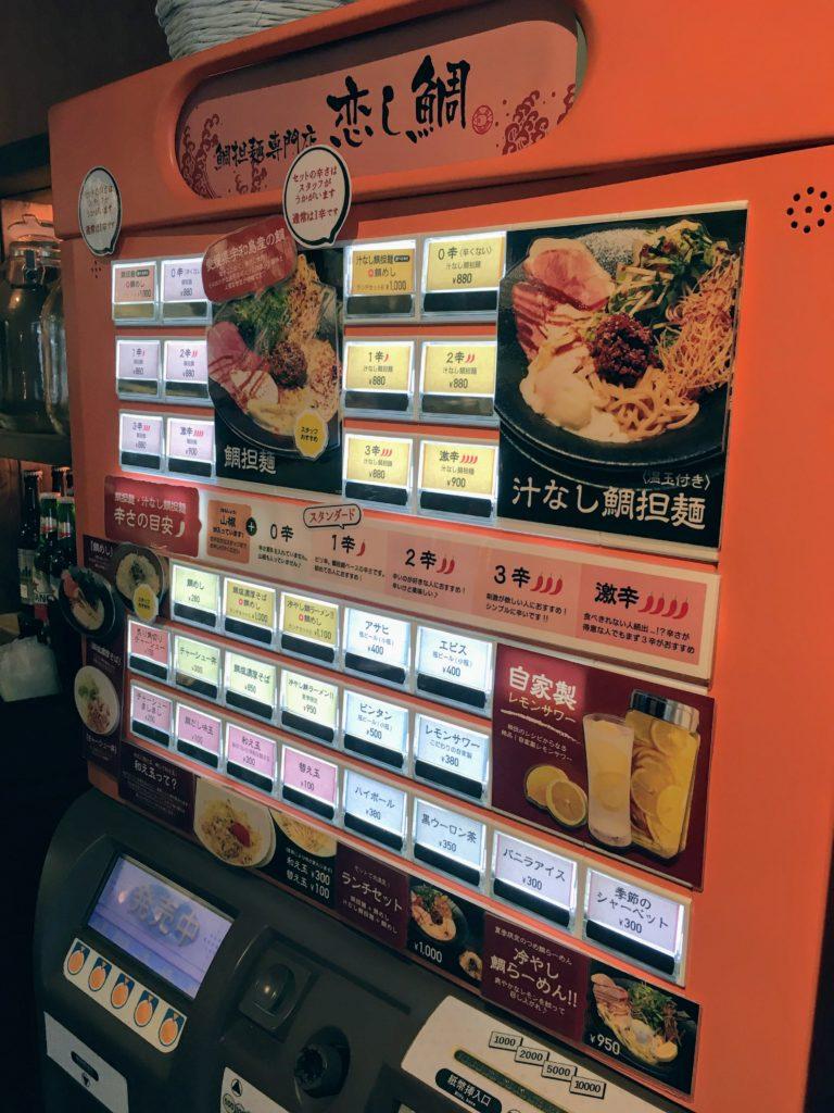 「鯛担麺専門店 恋し鯛」の券売機の写真