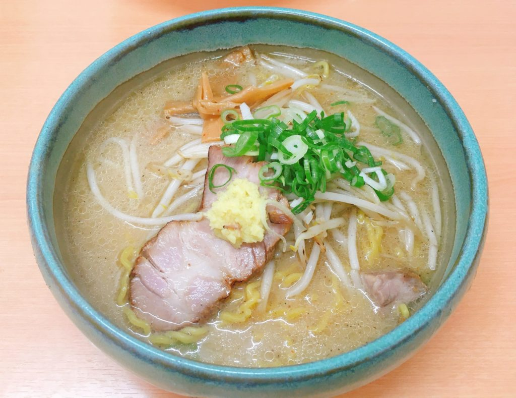 「麺屋 彩未」の「味噌らーめん」の写真