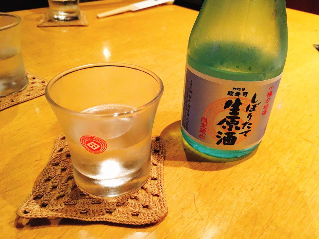 「宝川」の「しぼりたて生原酒」の写真