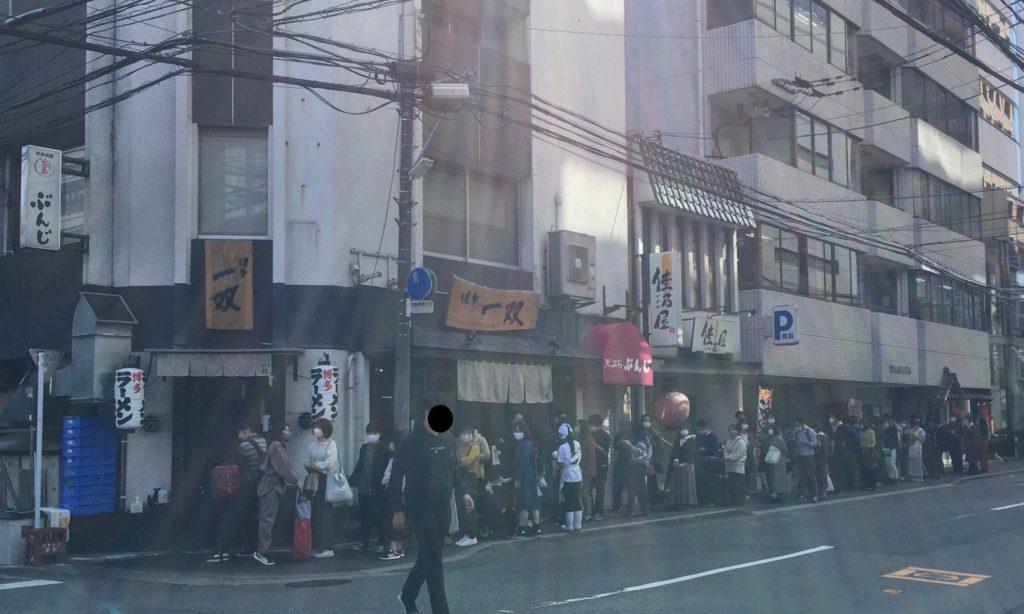 「博多一双 博多駅東本店」の行列の写真