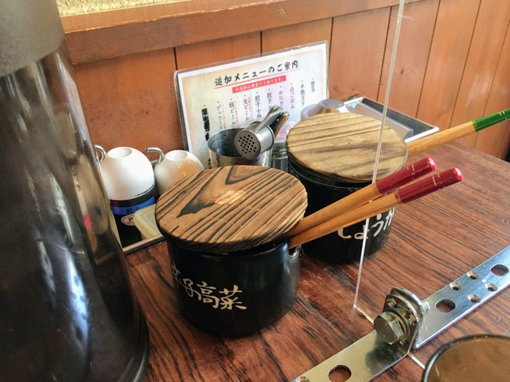 「博多一双 博多駅東本店」の卓上調味料の写真