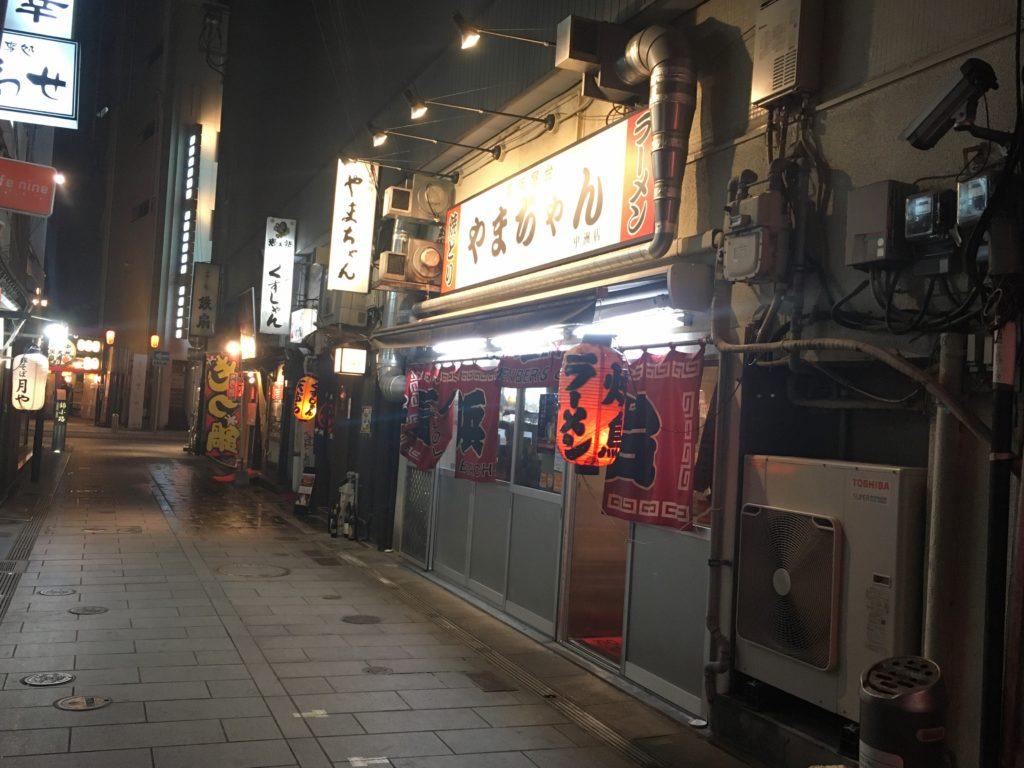 「長浜屋台 やまちゃん 中洲店」の外観写真