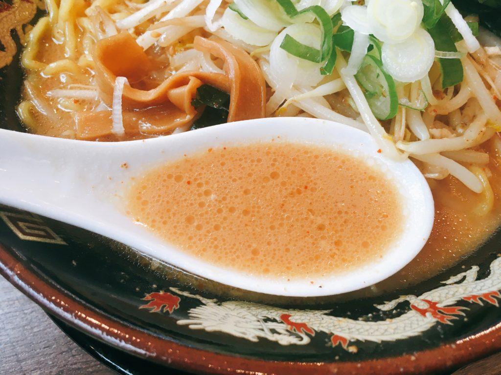 「北海道らーめん 熊源 下北沢店」の「札幌味噌らーめん」のスープの写真