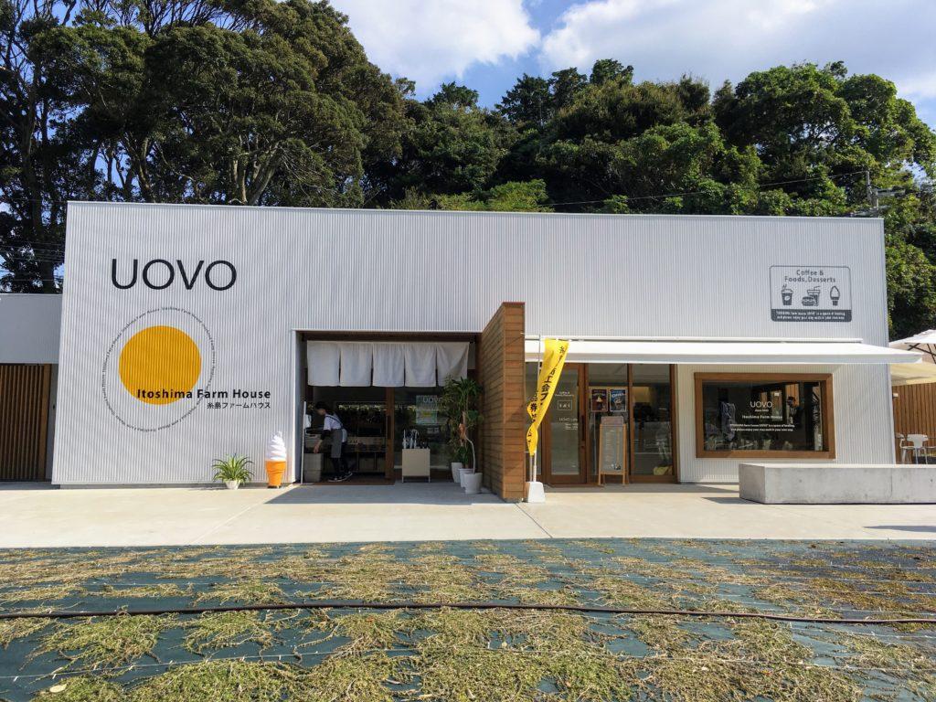 糸島ファームハウスUOVOの外観写真