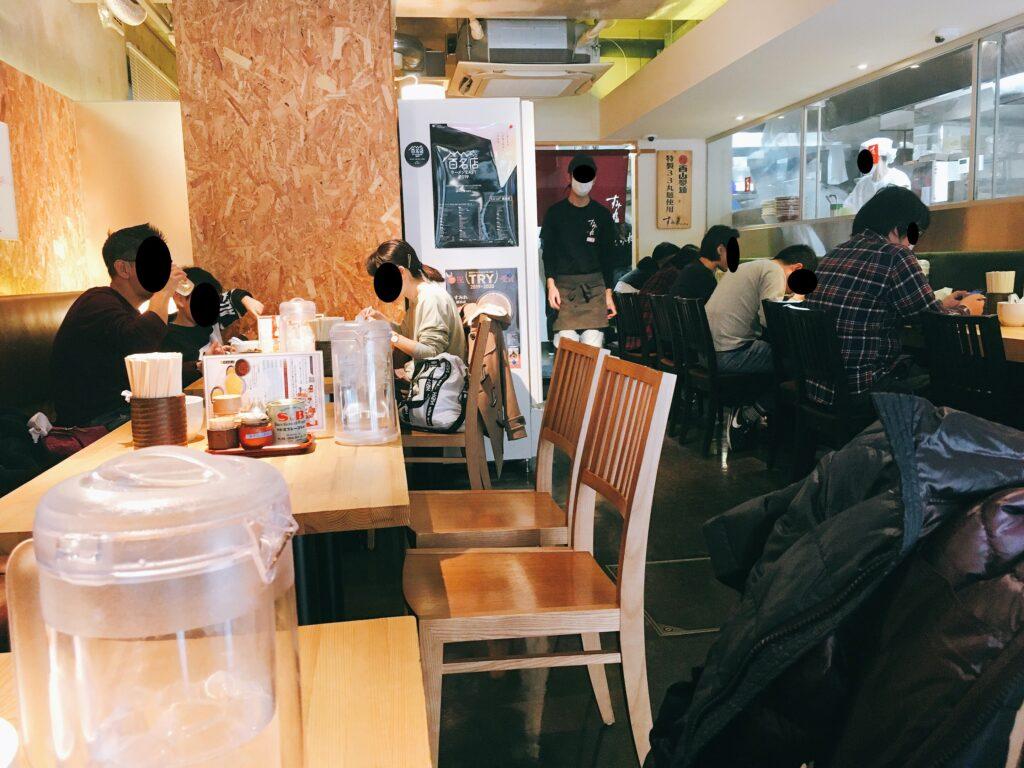 「すみれ 横浜店」の店内写真