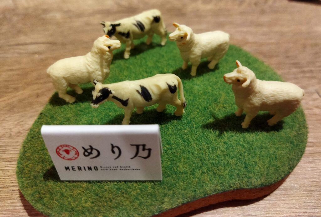 「めり乃 新宿店」の芝生状のコースターの写真