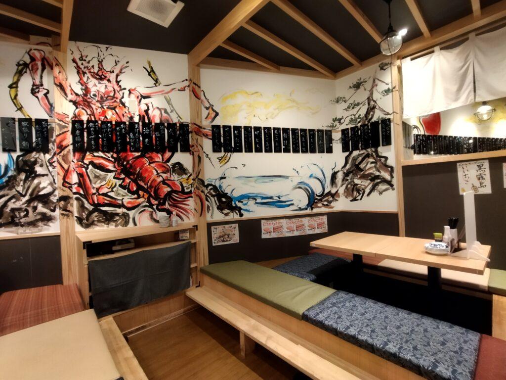 「鮨・酒・肴 杉玉 日吉」の店内写真