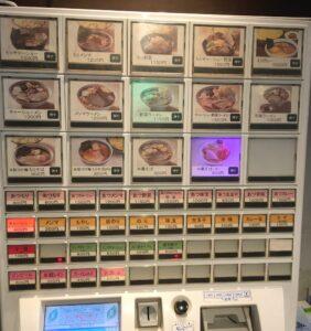 「滝野川大勝軒」の券売機の写真
