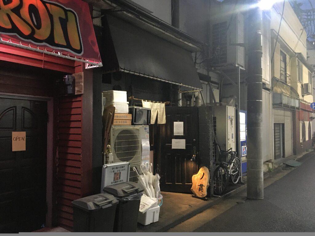 「丿貫 福富町本店」の外観写真