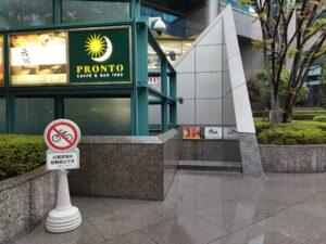 「品川 六献」の入口の写真