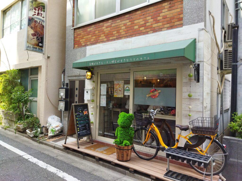「はちくまカフェ 池袋店」の外観写真