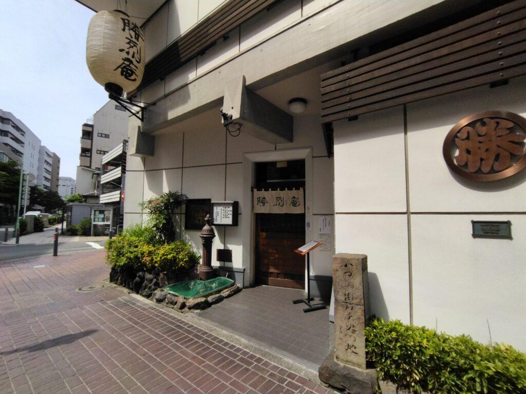 「勝烈庵 馬車道総本店」の外観写真