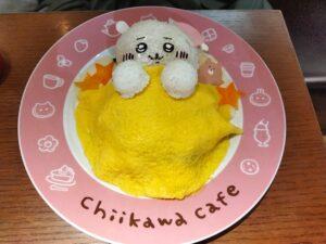「ちいかわカフェ」の「ハチワレのごちそうサンド」の「ちいかわのおやすみオムライス」の写真