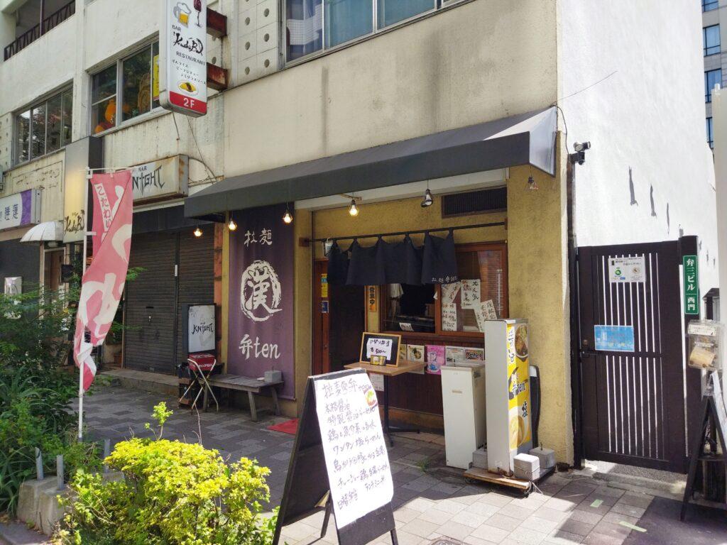 「拉麺 弁ten」の外観写真