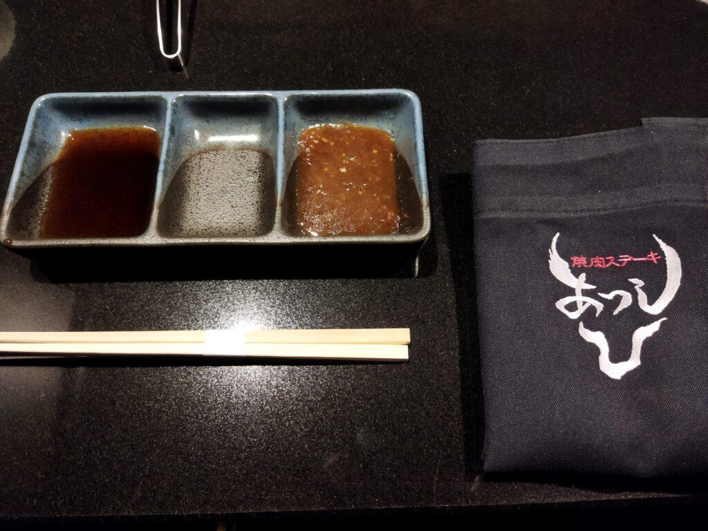 「焼肉ステーキあつし」のタレの写真