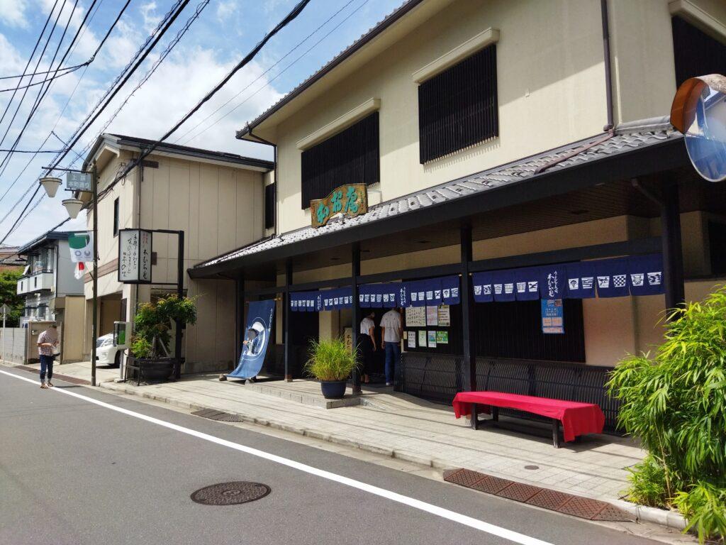 「本むら庵 荻窪本店」の外観写真