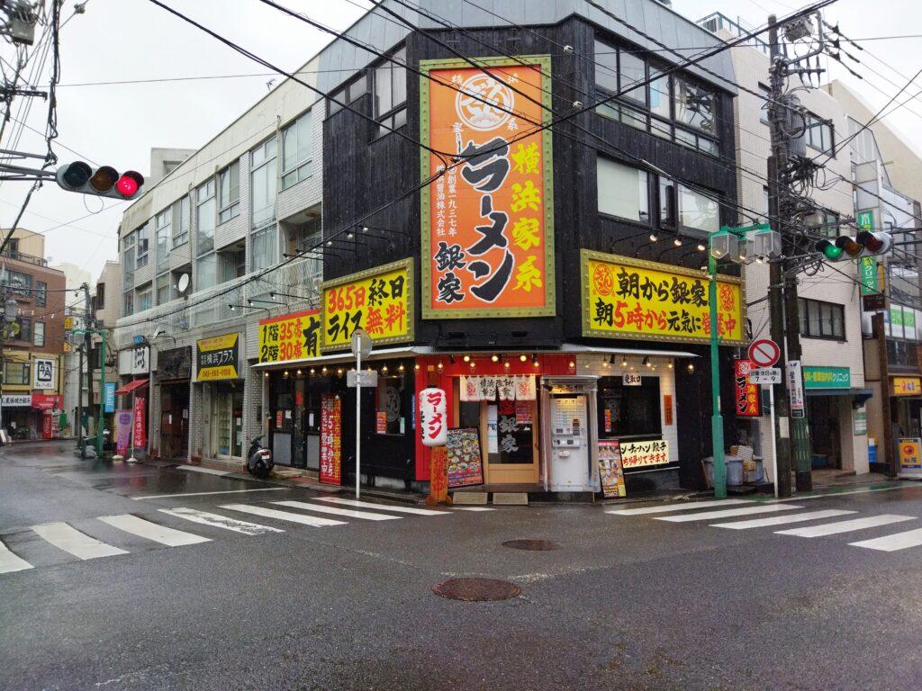 「銀家 日吉本店」の外観写真
